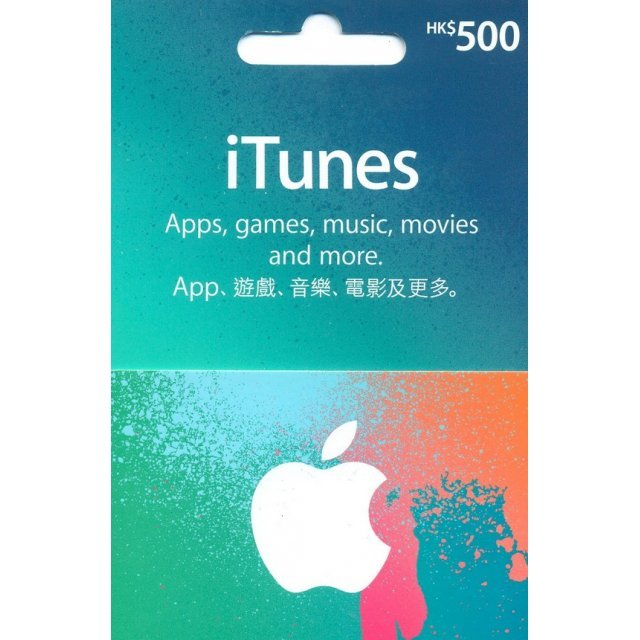 iTunes Card (HKD$ 500 / for Hong Kong accounts only)