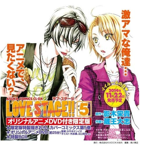 Love Stage!! 5 Limited Edition