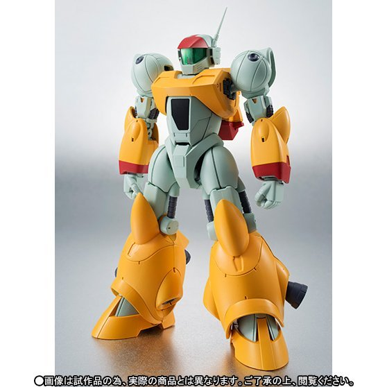 Robot Spirits Side RV Action Figure: Vifam (Trainer)
