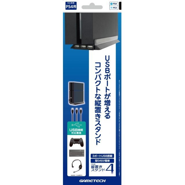 USB Hub Stand for Playstation 4