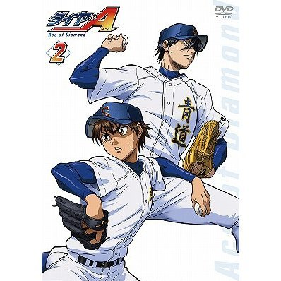 Ace of Diamond Vol.2