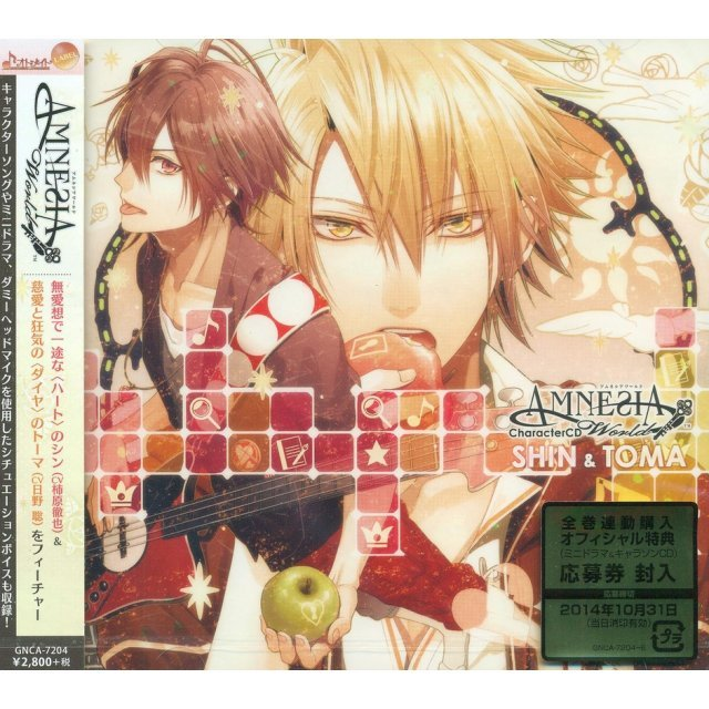 Amnesia World Character Cd Shin & Toma