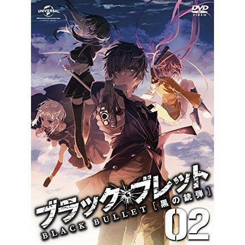 Black Bullet Vol.2 [Limited Edition]