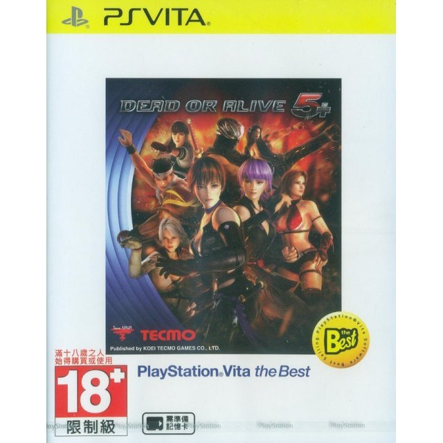 Dead or Alive 5 Plus [Playstation Vita the Best] (Chinese Sub)
