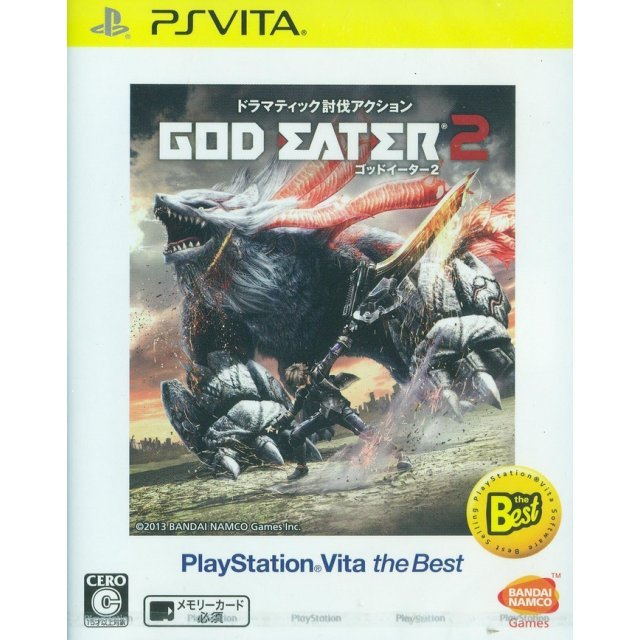 God Eater 2 (Playstation Vita the Best)