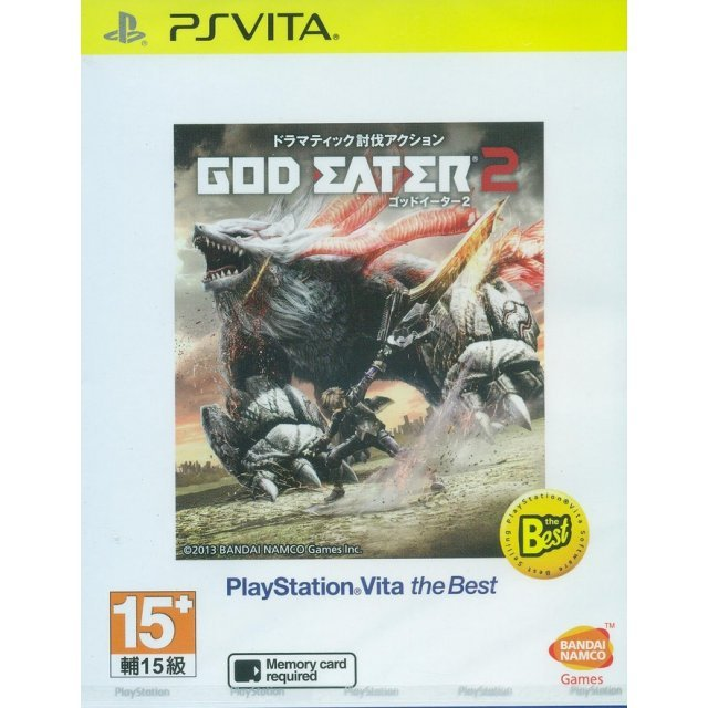 God Eater 2 (Playstation Vita the Best) (Japanese)