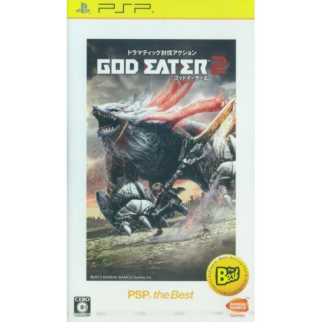 God Eater 2 (PSP the Best)