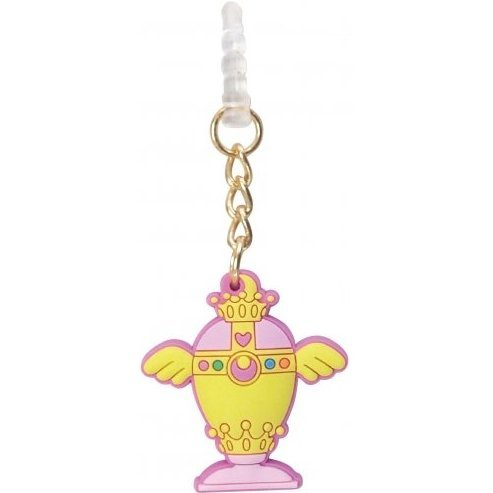 Sailor Moon Charm Charapin: Rainbow Moon Chalice (SLM-14A)