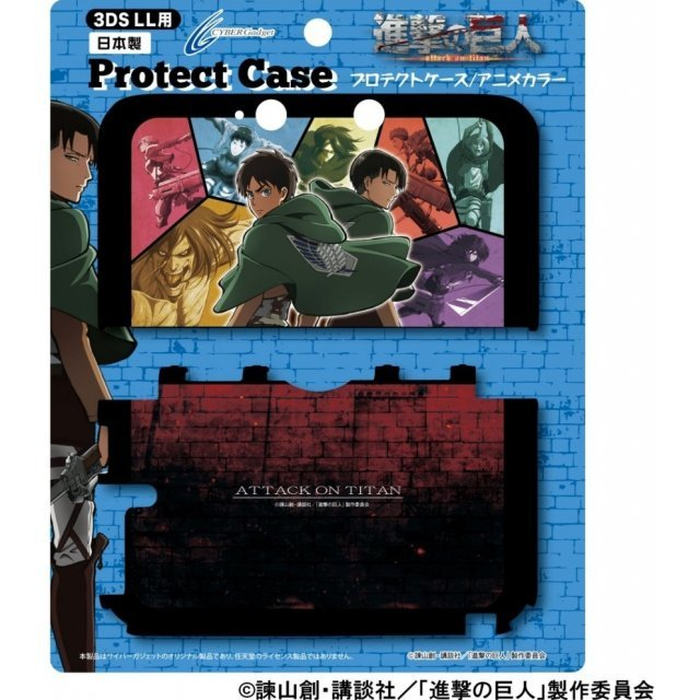 Shingeki No Kyojin Protect Case for 3DS LL (Anime Color)