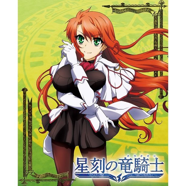 Dragonar Academy Vol.3