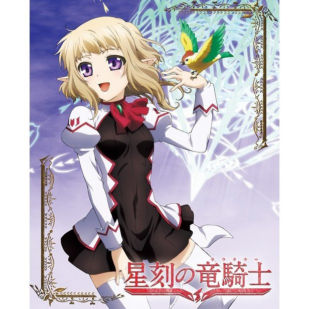 Dragonar Academy Vol.4