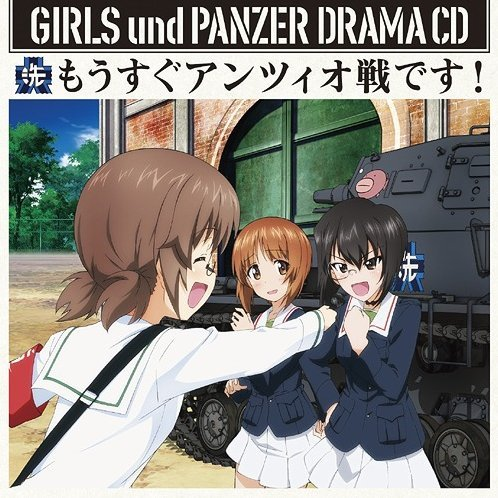 Girls Und Panzer Drama Cd 2 - Mousugu Anzio Sen Desu