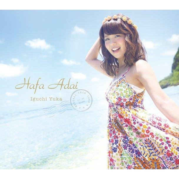 Hafa Adai [CD+DVD Limited Edition]