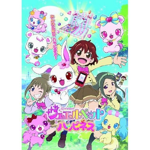 Jewel Pet Happiness Dvd Box 4