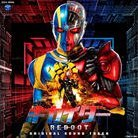 Kikaider Reboot Original Soundtrack