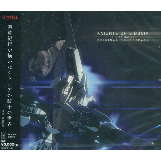 Knights Of Sidonia Original Soundtrack