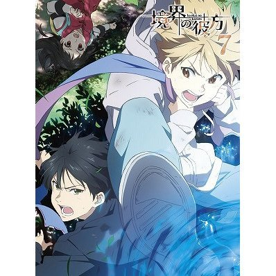 Beyond The Boundary Vol.7