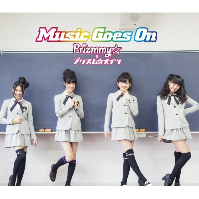 Music Goes On [CD+DVD Limited Edition]