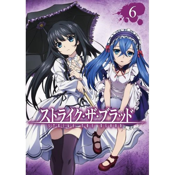 Strike The Blood Vol.6 [Limited Edition]