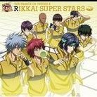 Prince Of Tennis II Rikkai Super Stars