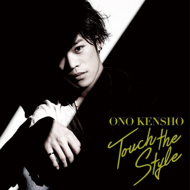 Touch The Style [CD+DVD Limited Edition]