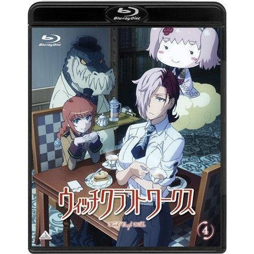 Witch Craft Works Vol.4 [Limited Edition]