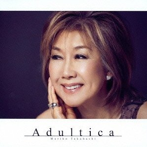 Adultica - Ballad Wo Itsumo Tonari Ni [CD+DVD Limited Pressing]