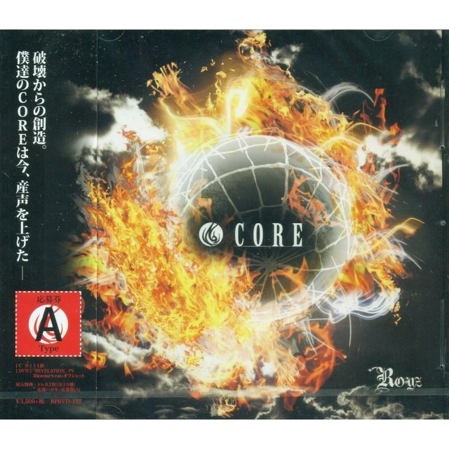 Core [CD+DVD Limited Edition Type A]