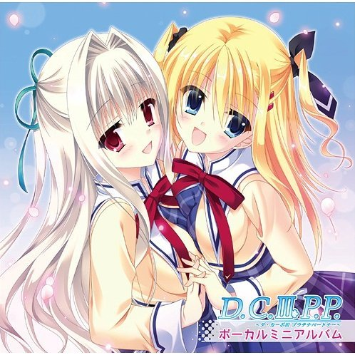 D.c. III P.p. - Da Capo III Platinum Partner Vocal Mini Album
