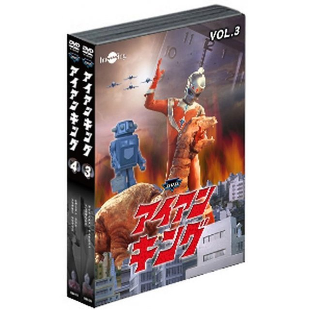 Iron King Dvd Value Set Vol.3-4 [Limited Edition]