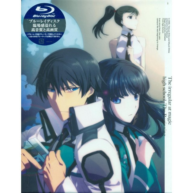 Irregular At Magic High School Admission Arc I [Blu-ray+CD Limited Edition]