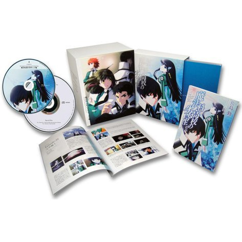 Irregular At Magic High School Admission Arc I [DVD+CD Limited Edition]