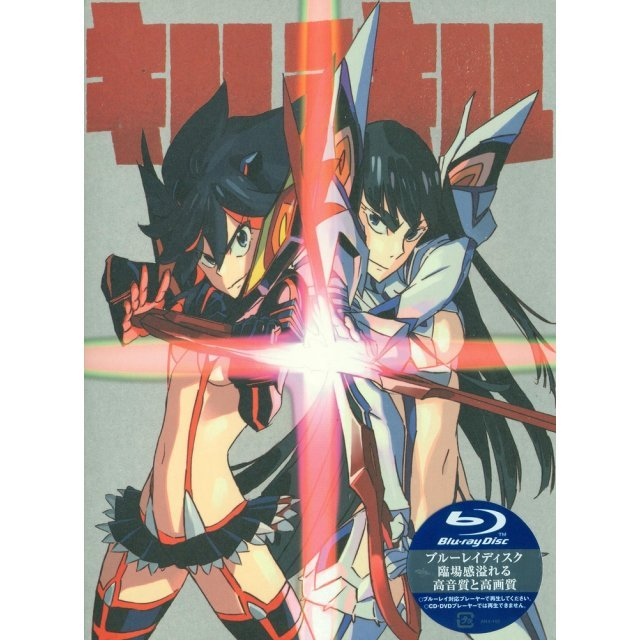 Kill La Kill Vol.8 [Blu-ray+CD Limited Edition]