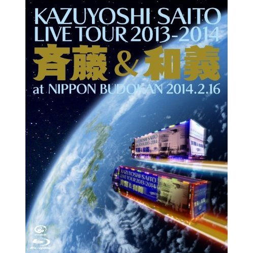Live Tour 2013-2014 - Saito & Kazuyoshi At Nippon Budokan 2014.2.16 [Blu-ray+CD Limited Edition]