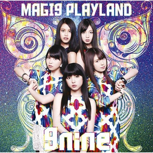 Magi9 Playland [CD+DVD Limited Edition Type A]