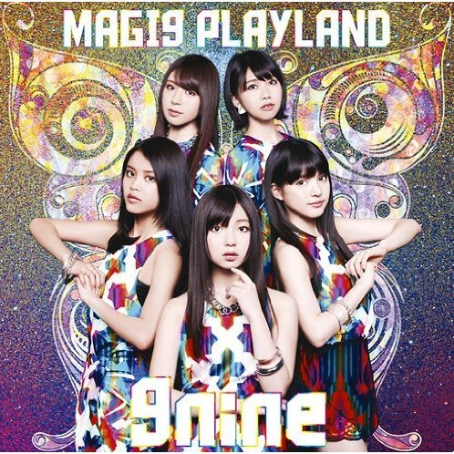 Magi9 Playland [CD+Photo Booklet Limited Edition Type B]