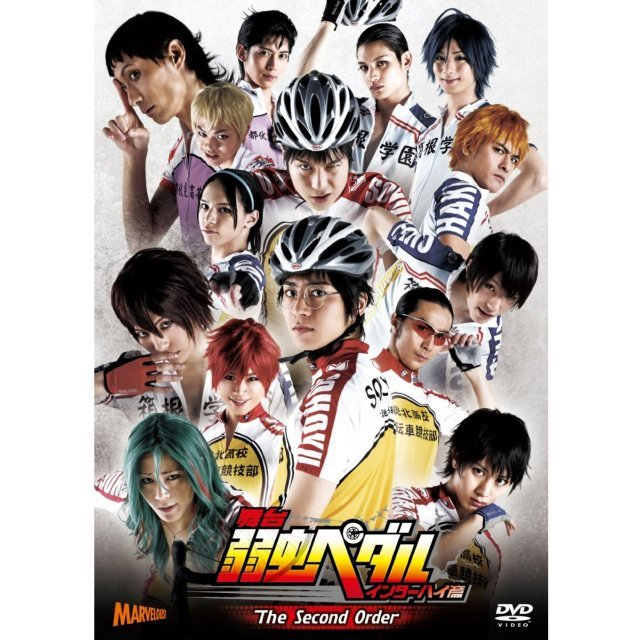 Yowamushi Pedal Inter-high Hen The Second Order
