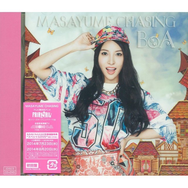 Masayume Chasing [CD+DVD Type A]