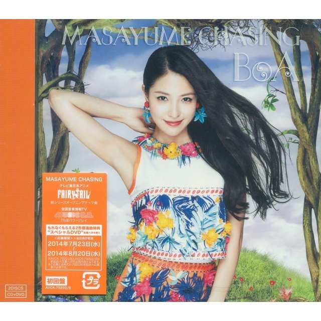 Masayume Chasing [CD+DVD Type B]