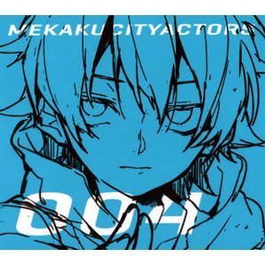 Mekaku City Actors Vol.4  - Kagerou Daze [Blu-ray+CD Limited Edition]