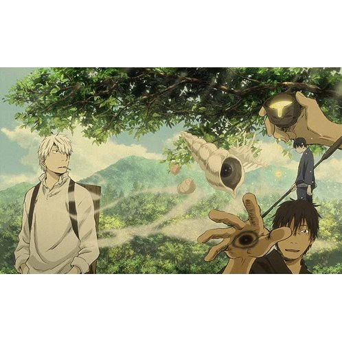 Mushishi Zoku Shou Vol.1 [DVD+CD Limited Edition]