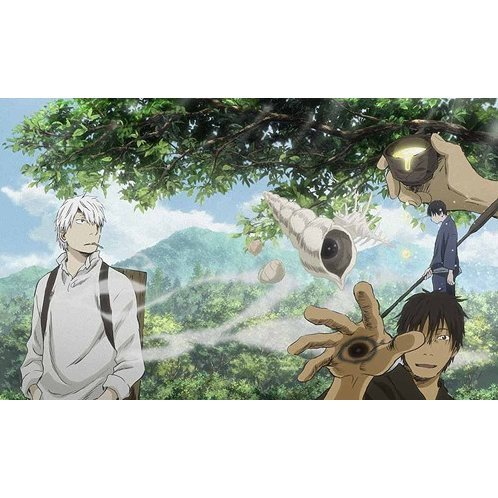 Mushishi Zoku Shou Vol.1 [Blu-ray+CD Limited Edition]