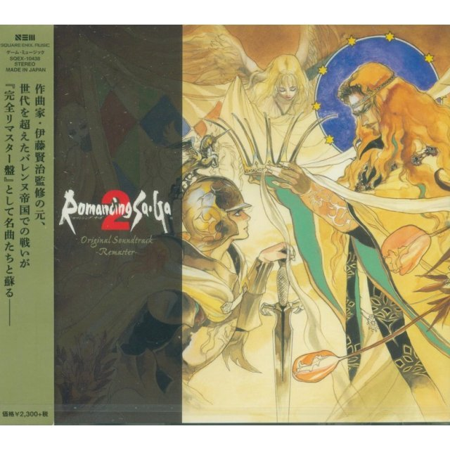 Romancing Saga 2 Original Soundtrack - Remaster