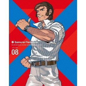 Samurai Flamenco 8 [DVD+CD Limited Edition]