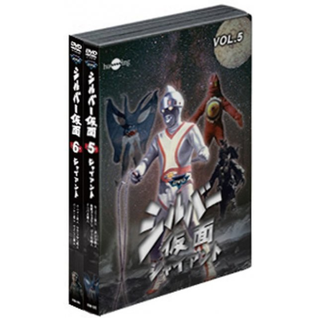 Silver Kamen Dvd Value Set Vol.5-6 [Limited Edition]