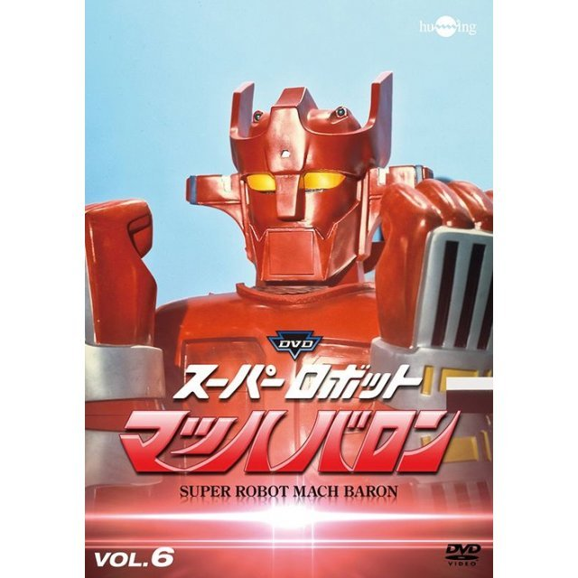 Super Robot Mach Baron Remastered Edition Vol.6