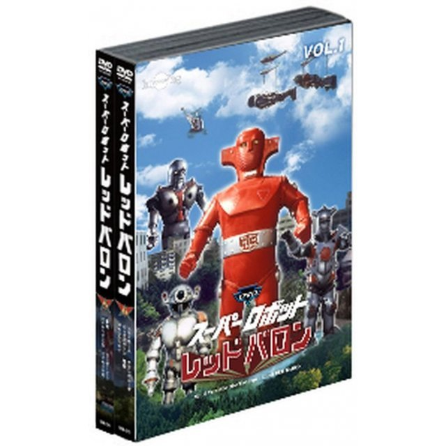 Super Robot Red Baron Dvd Value Set Vol.1-2 [Limited Edition]