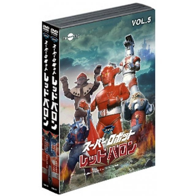 Super Robot Red Baron Dvd Value Set Vol.5-6 [Limited Edition]