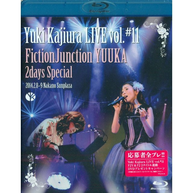 Yuki Kajiura Live Vol.#11 Fictionjunction Yuuka 2days Special 2014.02.08-09 Nakano Sun Plaza