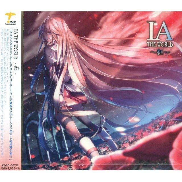Ia The World -Aka-